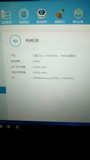 戴尔DELL灵越燃7000 II 14.0英寸轻薄窄边框笔记本电脑(i5-8250U 8G 256GSSD IPS Win10)金 晒单图
