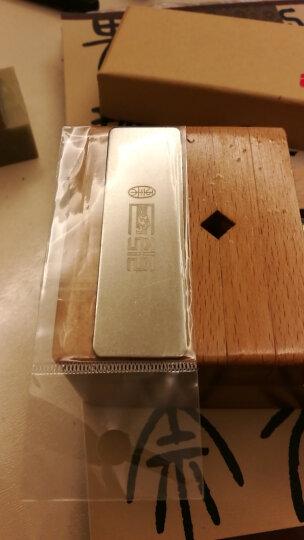 金石印坊 普磨青田方章练习石 常用篆刻印章石料 多种尺寸 盒装 10枚装2.0X2.0X7 晒单图