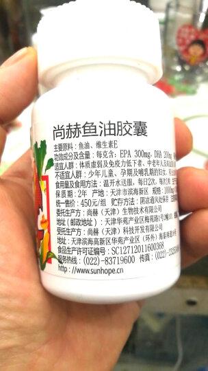 安利纽崔莱(AMWAY) 平衡鱼油 深海鱼油软胶囊90粒 进口欧米伽3 降血脂调节三高 晒单图