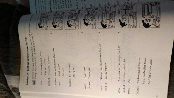 新概念英语1(练习册)(新版)  晒单图