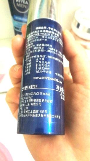 妮维雅(NIVEA)男士水活畅透精华露50g(小蓝管 瞬间化水 超薄乳液面霜) 晒单图
