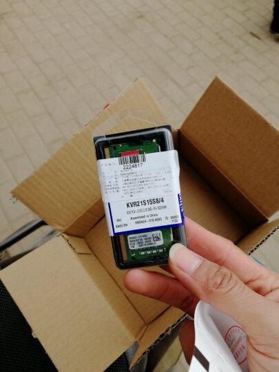 金士顿(Kingston)DDR4 2133 4GB 笔记本内存 晒单图