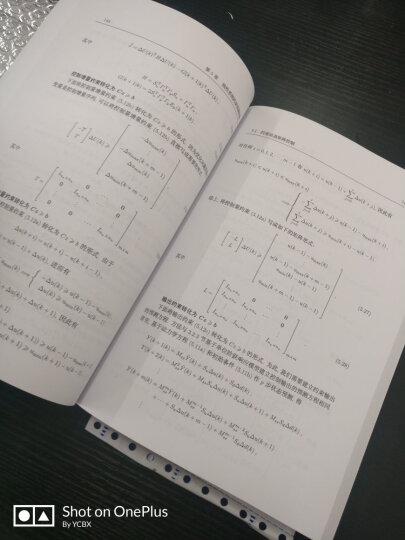 [按需印刷]模型预测控制/陈虹 晒单图