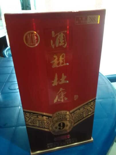 杜康酒 酒祖杜康9窖区 50度 500ml 浓香型白酒箱装白酒 6瓶整箱 晒单图