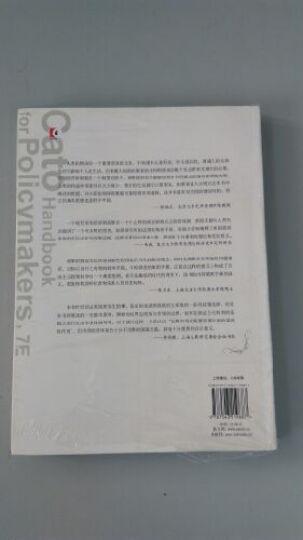 加图决策者手册:美国智库如何影响政府决策?(第7版) 晒单图