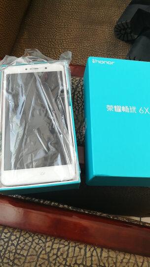 华为(HUAWEI) 荣耀6X 畅玩6X 手机 铂光金 全网通尊享版(4G+64G) 晒单图