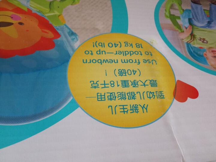 费雪(Fisher-Price) 新生儿宝宝安抚哄睡优惠套装礼盒 多功能摇椅W2811+粉色海马DGH83 晒单图