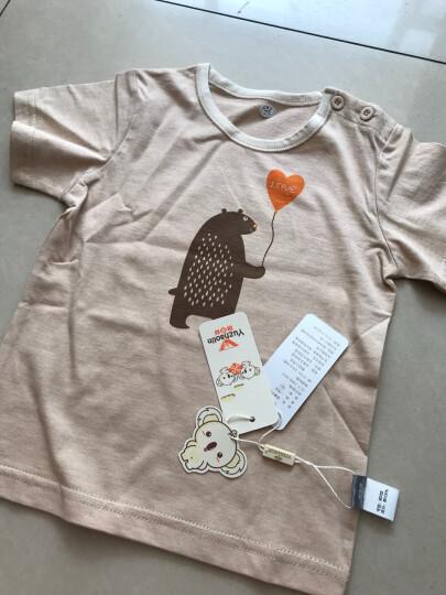 俞兆林婴儿彩棉短袖背心套装2018夏季新款男女宝宝衣服短袖 色织LOGO-棕色 100CM 晒单图