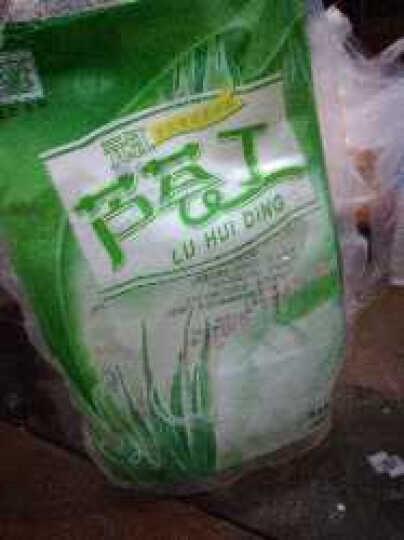 元江芦荟丁300克美国库拉索芦荟肉 芦荟果肉颗粒罐头 1袋 晒单图