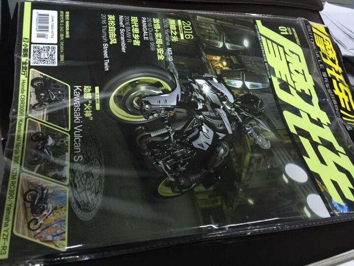摩托车(2016年1月号) 晒单图