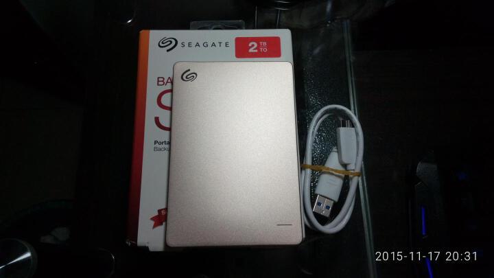 希捷(Seagate)2TB USB3.0移动硬盘 睿品系列 (自动备份 高速传输 兼容Mac) 中国金 晒单图