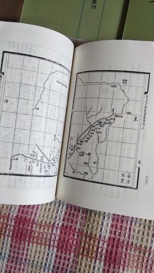 中国古代地理总志丛刊:读史方舆纪要(套装全12册)  晒单图