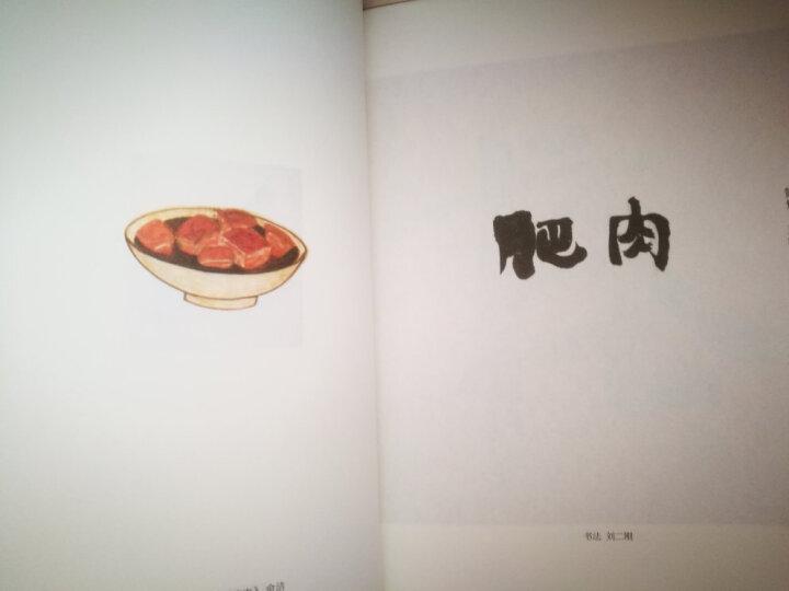 朝花夕拾(全本)/2014文学文库105 晒单图