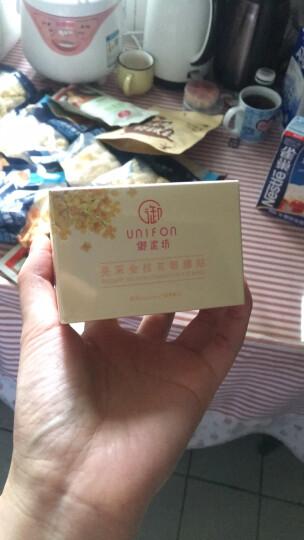 御泥坊 矿物养肤霜(滋润型) 50g(补水保湿面霜 水润滋养护肤品) 晒单图