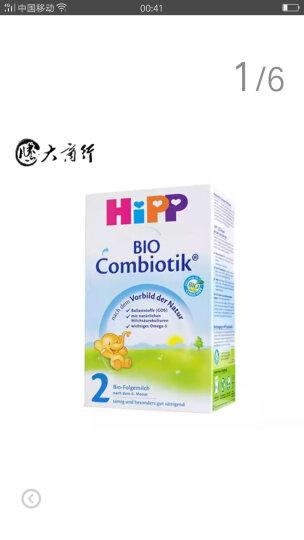 喜宝(HiPP) 【包邮包税】 德国喜宝HIPP 益生菌有机婴幼儿奶粉 有机1+加段12个月1岁以上 800克/盒 晒单图