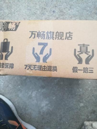万畅(wanchang) 万畅小抓沟四爪抓勾管道抓钩下水道取物器抓取器夹取器捡拾器160厘米 晒单图