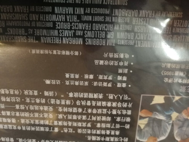 肖申克的救赎(又译刺激1995 蓝光碟 BD50) 晒单图