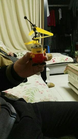儿童电动玩具遥控感应双模式小黄人迷你直升飞机悬浮充电重力飞行器耐摔无人机加强遥控 直升机 | 加速感应双模式小黄人蓝裤 晒单图