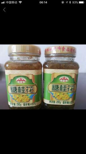 食全食美 糖桂花 制作汤圆 糕点 蜜汁莲藕 年货调料 调味酱 290g*2瓶 晒单图