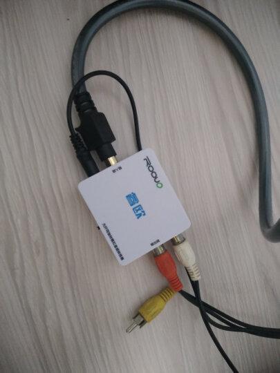 睿欧 RO-2MB 数字音频转模拟光纤同轴转模拟音频转换器PS4/海信电视/小米盒转模拟音频 白色套餐二,带同轴线 晒单图