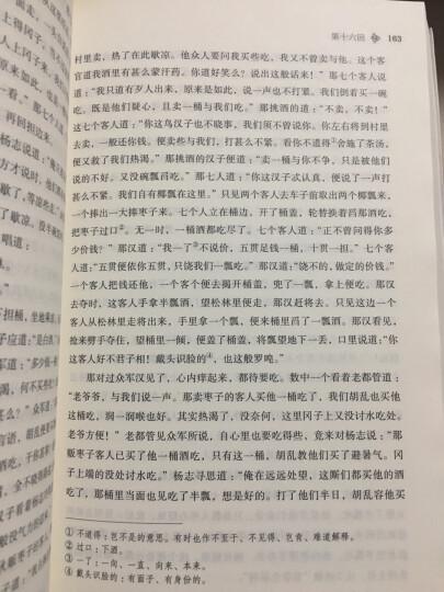 朱自清散文精选 语文新课标必读名著 /畅享经典·子母版 晒单图