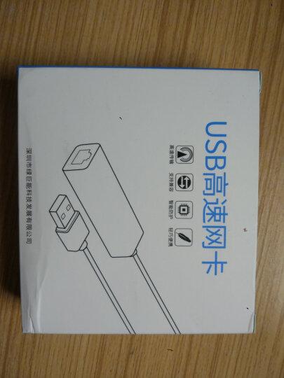 品恒 USB有线网卡 USB转RJ45网口转换器 小米华为机顶盒子网卡有线 USB3.0 千兆网卡【 兼容苹果笔记本】 晒单图