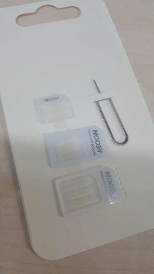 PUROCASE 智能标签NFC 适用索尼三星S6/S7 nexus/S5 note3/4 4片装 晒单图