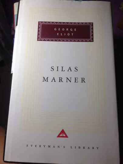 Silas Marner  织工马南 晒单图