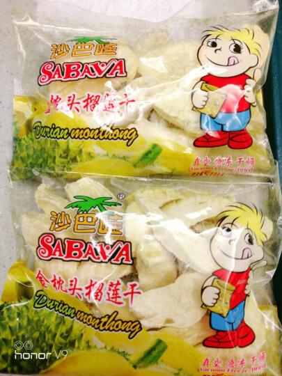 泰国进口 沙巴哇(Sabava)金枕头榴莲干80g 休闲零食 果蔬干 蔬果干 晒单图