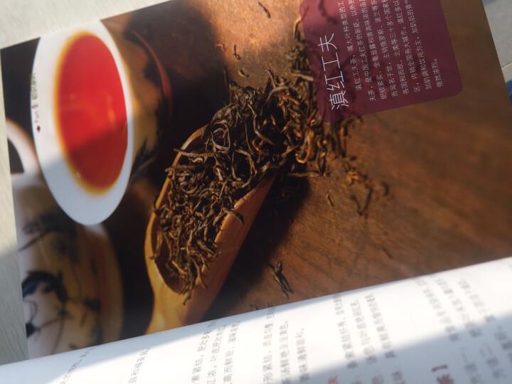 中国茶图鉴 晒单图