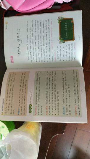 中国少儿必读金典:智力开发百科全书(彩色金装大全)(学生版) 晒单图