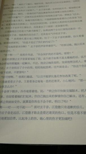 小小姐萌灵小说系列:悠莉宠物店6(完结篇 上 升级版) 晒单图