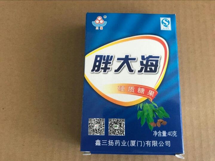 三扬【买一送一】牌草本含片喉宝润喉糖清凉薄荷糖 2g×20粒/盒 青橄榄(升级版) 晒单图