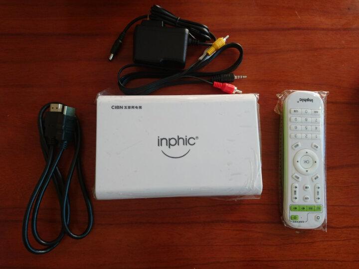 英菲克(INPHIC) i6电视直播网络机顶盒子安卓系统高清无线wifi智能播放器 I6安卓标准版 晒单图