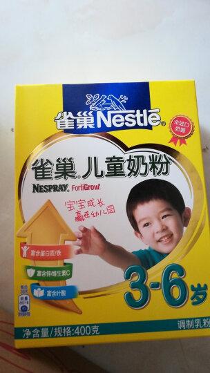 雀巢(Nestle)儿童奶粉盒装400g (新老包装交替发货) 晒单图