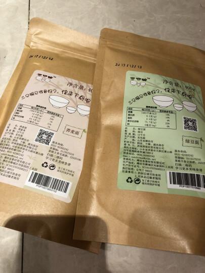 三只碗绿豆面粉 纯绿豆粉面膜粉1.2kg(400g*3袋) 晒单图