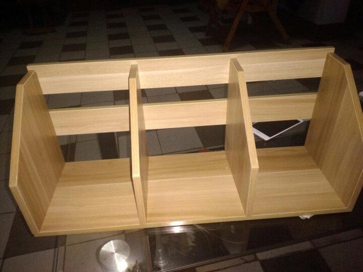 雅美乐桌面书架 桌上简易板式书架收纳架 浅橡色YZJ1210 晒单图
