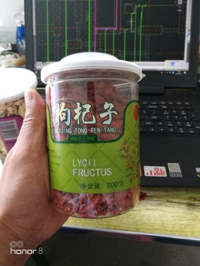同仁堂(TRT) 龙眼肉 桂圆肉 200g/瓶 晒单图