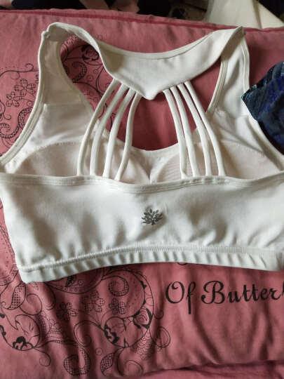 奥义瑜伽服内衣女士运动内衣美背瑜伽背心含胸垫专业健身服防震文胸 白色 S 晒单图