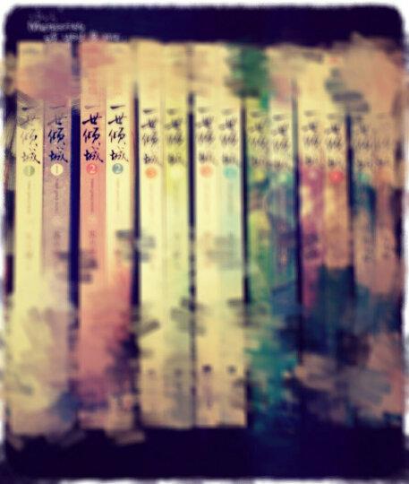 【正版包邮】一世倾城小说12345678 9 10 全套10部 20册 苏小暖 风云起+凤凰劫+战天 晒单图