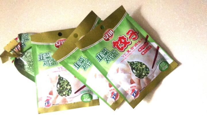 安琪韭菜鸡蛋饺子复合调馅料45g馄饨饺子馅专用调料水饺调味料 晒单图