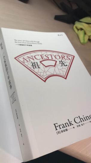 祖先:一个家族的千年故事 晒单图