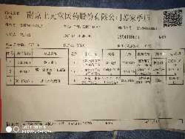 本草纲目 七宝美髯丸 60g 【6盒装】30天量 晒单图