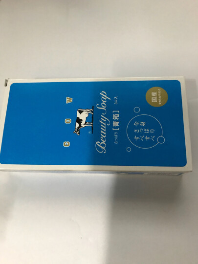 日本 牛乳石碱(cow)滋润牛奶香皂 保湿牛乳精华沐浴皂 85g*3(蓝色清爽型) 晒单图