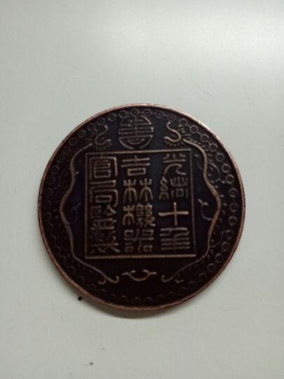 刘刘礼品大清铜板铜币吉林奉天官局光绪十年直径3.9厘米厂平一两 晒单图