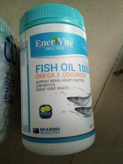 买3免1EnerVite 澳洲正品澳乐维他去腥味浓缩深海鱼油软胶囊欧米伽3-200粒保护心脑血管 二瓶装 晒单图