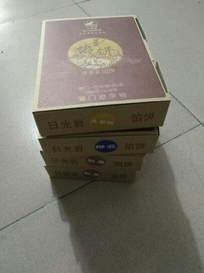 日光岩 馅饼礼盒零食特产 厦门土特产鼓浪屿伴手礼 糕点茶点礼盒 绿茶味200g 晒单图