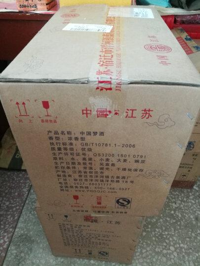 正洋 洋河镇白酒 追梦红 52度 500ml*6 白酒整箱 浓香型 晒单图