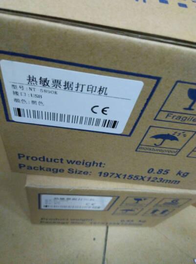NT-58H热敏打印机58mm小票超市收银USB蓝牙外卖打印机百度美团饿了么自动接单打印机 NT-58H黑色 晒单图