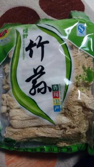 青润山宝 【满199减100】 竹荪袋装50g*3袋 菌类干货四川青川土特产 晒单图